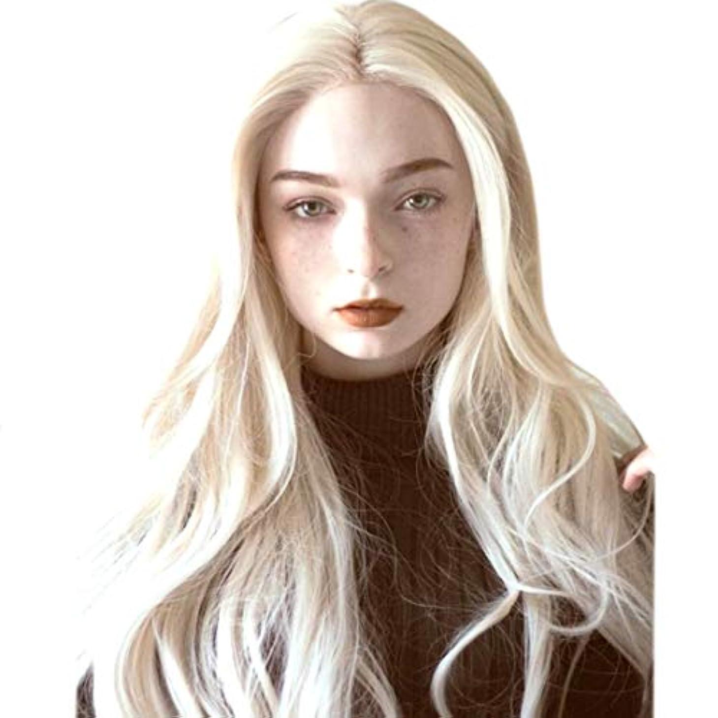 城不器用吸収剤Summerys ロングヘアウィッグロングウェーブのかかった合成のカラフルなコスプレデイリーパーティーウィッグ本物の髪として自然な女性