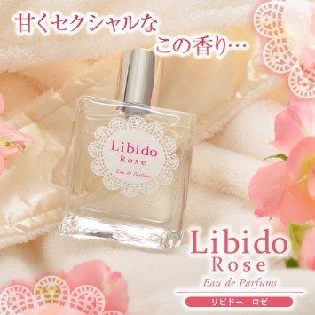 リビドーロゼ(ベッド専用香水)【ラブコスメ正規品】P