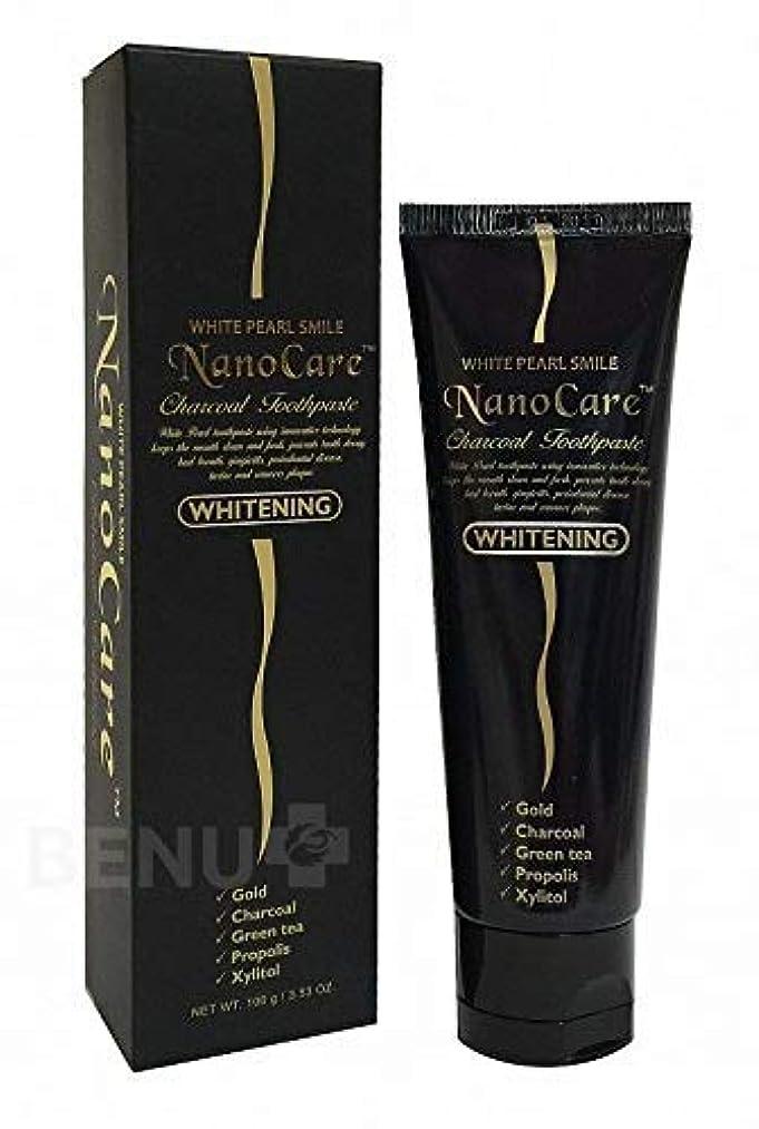 クラシック適合する壊すNano Care Whitening Toothpaste with 24K Gold and Activated Charcoal nanoparticles 100 ml Made in Korea / 24Kゴールド...