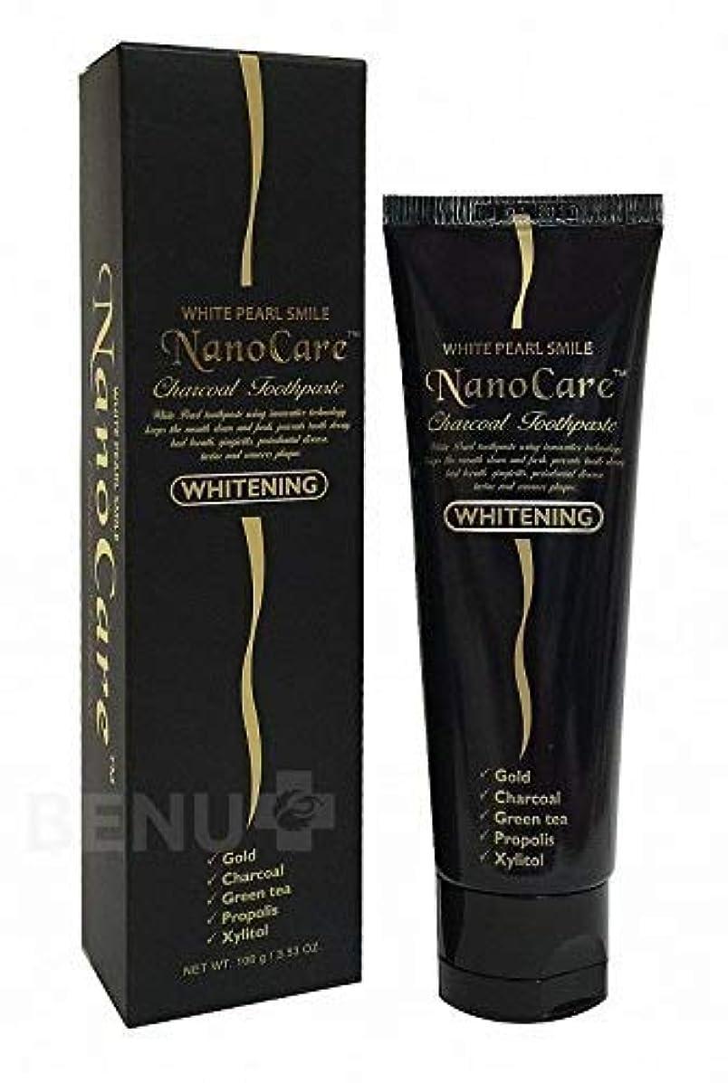 トレーダー刈り取る十二Nano Care Whitening Toothpaste with 24K Gold and Activated Charcoal nanoparticles 100 ml Made in Korea / 24Kゴールド...