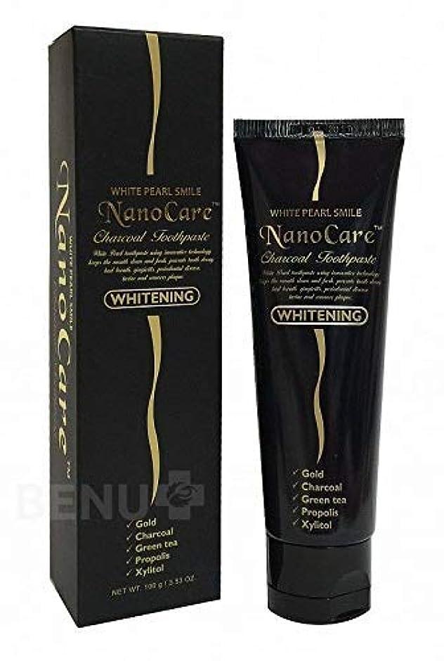 ハブインタビュー石化するNano Care Whitening Toothpaste with 24K Gold and Activated Charcoal nanoparticles 100 ml Made in Korea / 24Kゴールド...