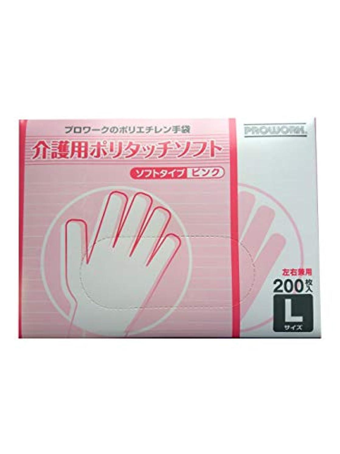 米ドルキャラクター空洞介護用ポリタッチソフト手袋 ピンク Lサイズ 左右兼用200枚入