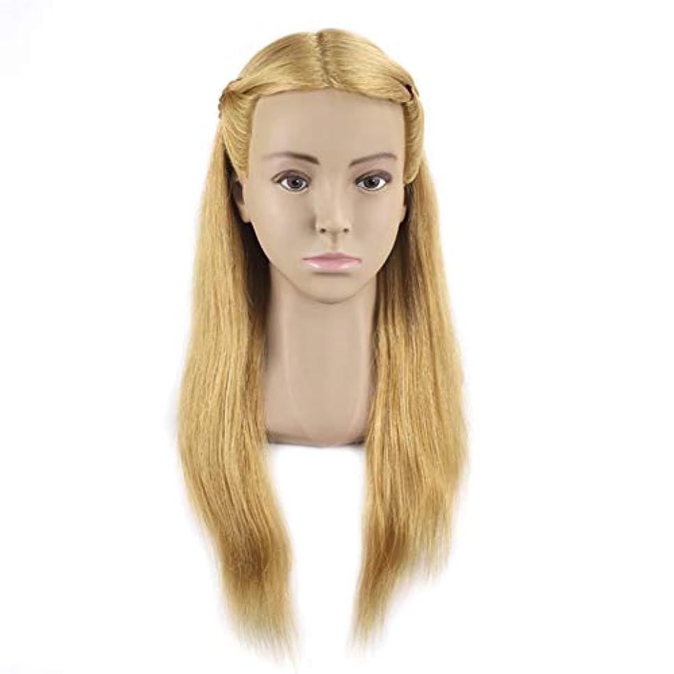 アジャゴールデン参加する完全な人毛ヘアスタイリングモデルヘッド女性モデルヘッドティーチングヘッド理髪店編組髪染め学習ダミーヘッド