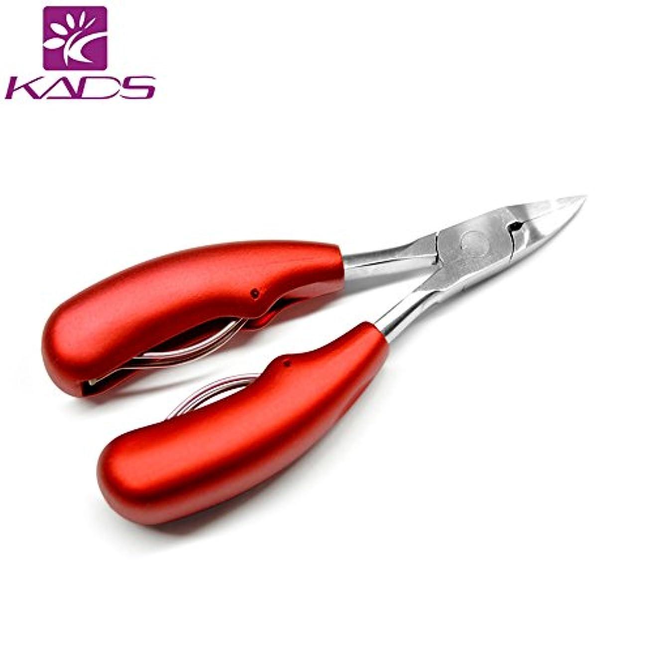 ブレーキ畝間運河KADS 爪切りニッパー 巻き爪/硬い爪に対応 高品質ステンレス製 滑り止め加工 厚手のハンドル(アカ)