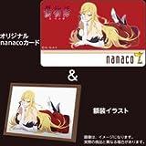 オリジナルnanacoカード付き『傷物語〈III 冷血篇〉』額装イラスト