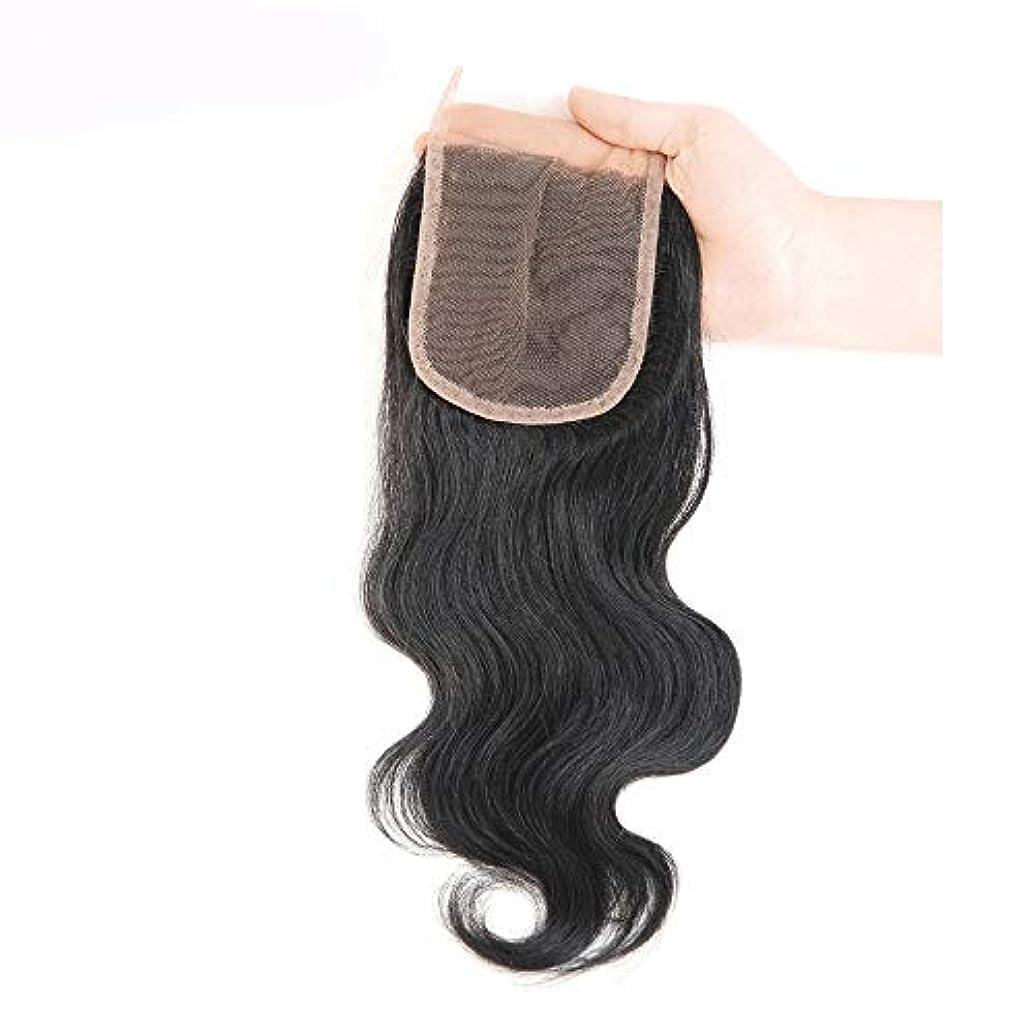 年金受給者通路結晶WASAIO 自然の人間の毛髪のブラジルの実体波の閉鎖 (色 : 黒, サイズ : 18 inch)