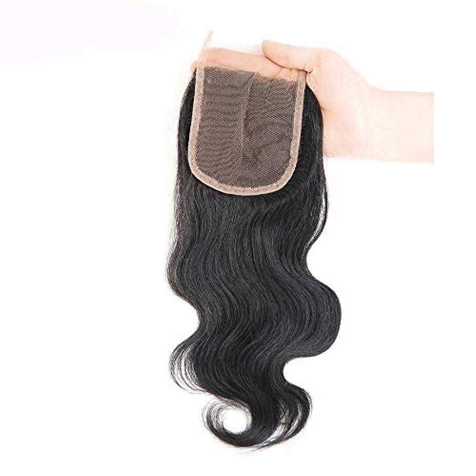 レキシコン外交グリップWASAIO 自然の人間の毛髪のブラジルの実体波の閉鎖 (色 : 黒, サイズ : 18 inch)
