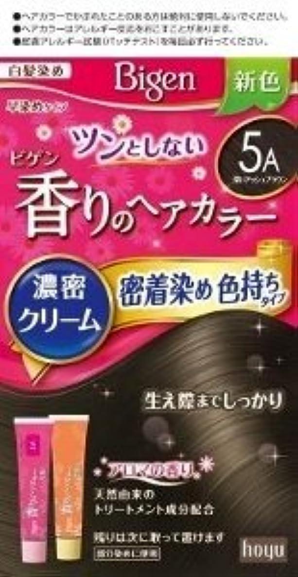 衝突冷淡なツインホーユー ビゲン 香りのヘアカラー クリーム 5A (深いアッシュブラウン) ×6個