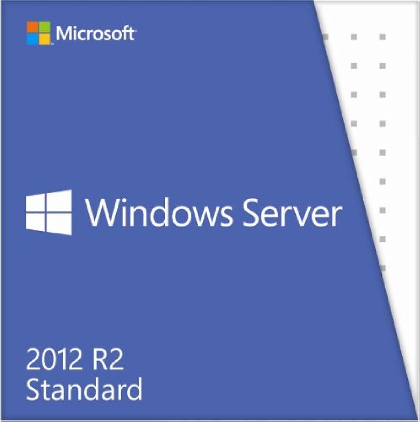 資格情報ライトニング広いWindows Server 2012 R2 Standard 日本語版 5 CAL付