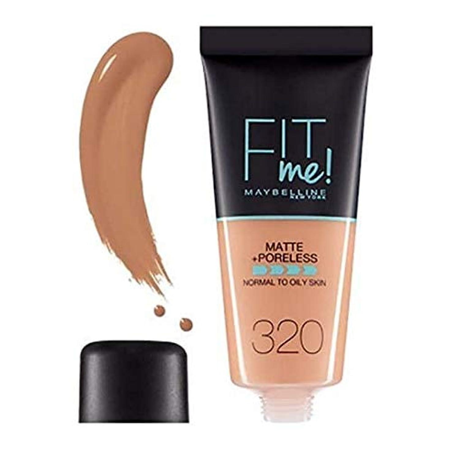 浴室構成員低下[Maybelline ] メイベリンは私に日焼け320 Natマット&無孔質基盤をフィット - Maybelline Fit Me Matte & Poreless Foundation 320 Nat Tan [並行輸入品]