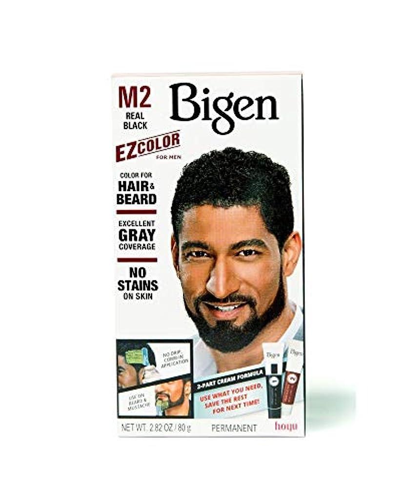 回復するみなすアクセントBigen 男性リアルタイムブラックキットのEZ色(3パック)