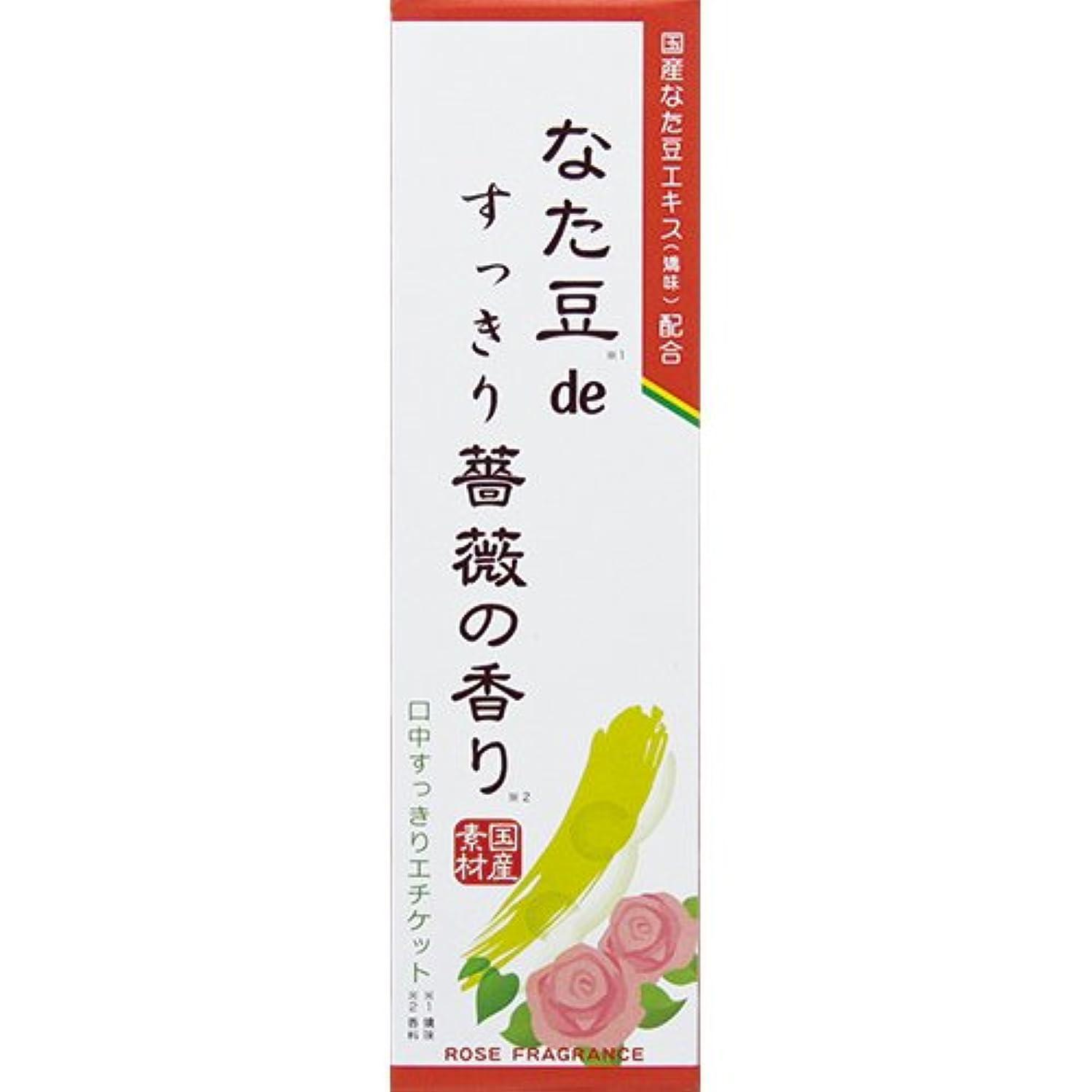 化学足音貢献なた豆deすっきり薔薇の香り 120g