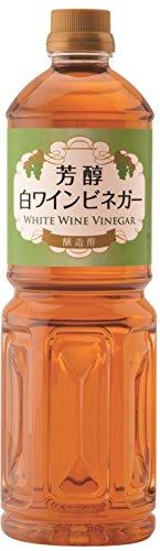 キユーピー 芳醇白ワインビネガー 1000ml