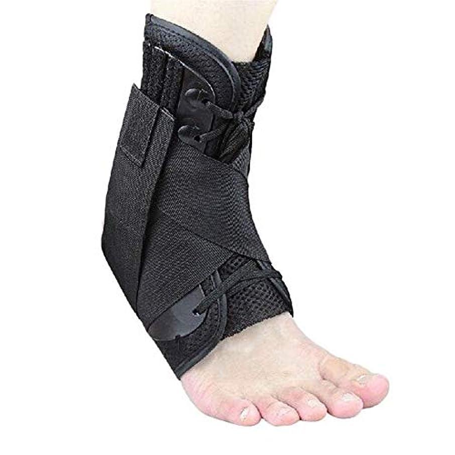 JINDEN 足首装具、足首捻挫、ひずみと慢性的な不安定性医療用グレード足首の安定性と保護、シングルプルクロージャーメカニズムと取り外し可能なセミリジッドステー