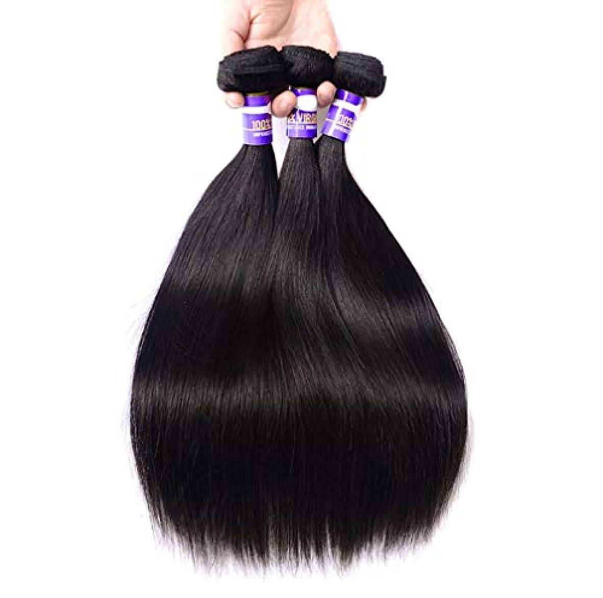 ホット彼隠女性の髪織り9Aブラジルのストレートヘアバンドル安いブラジルのヘアバンドルストレート人間の髪のバンドル(3バンドル)