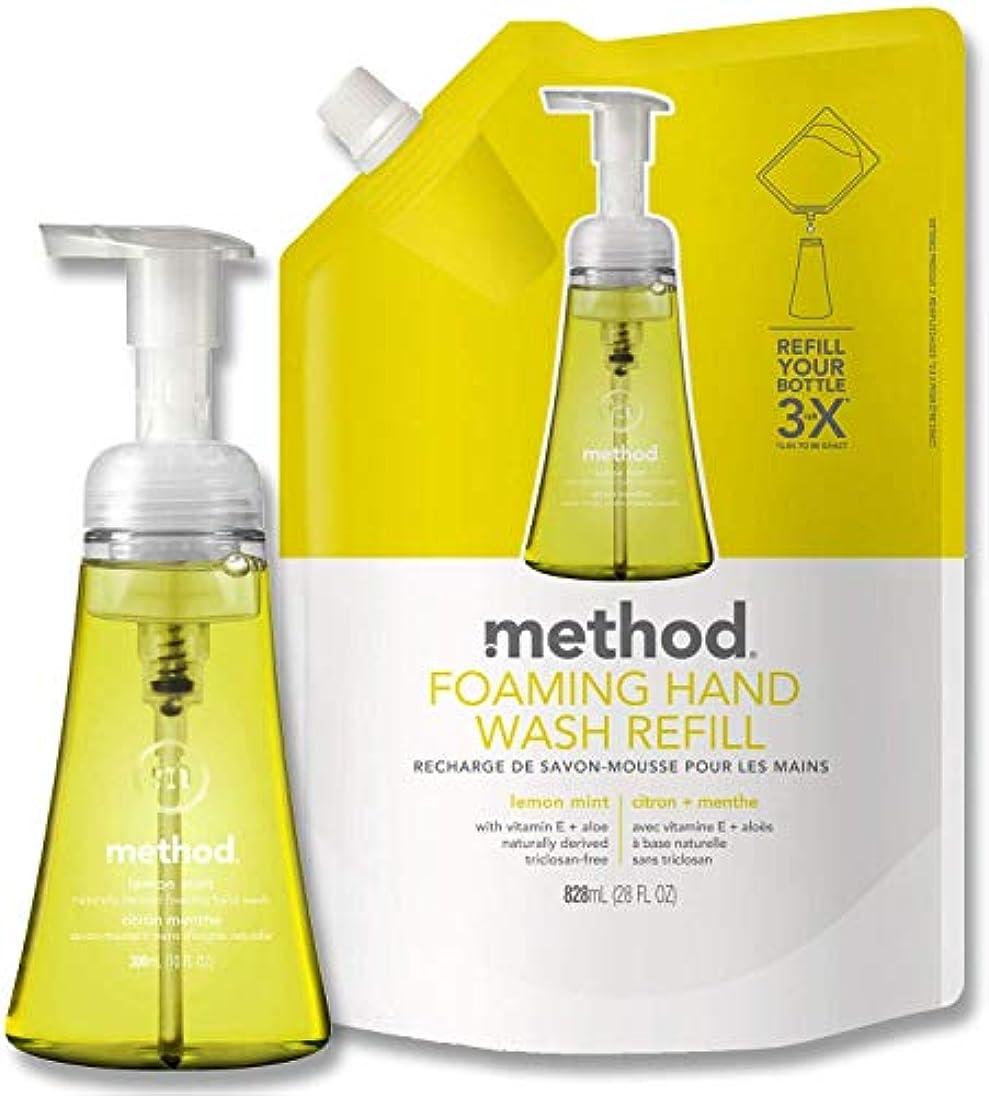 エネルギーバイオリン変化するmethod(メソッド) 【まとめ買い】 メソッド ハンドソープ フォーミングタイプ レモンミント 本体 300ml +詰替え 828ml +詰替え いいえ