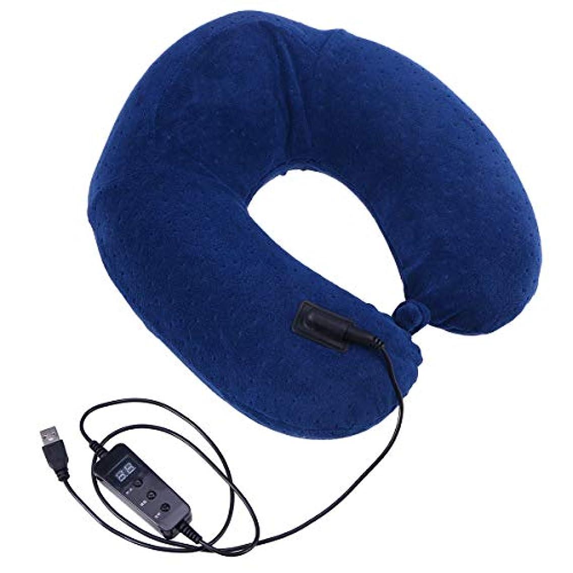 ビスケット赤字犯すHEALIFTY ネック牽引USBソフトメモリフォーム枕のヒーターU字型ネックサポートクッション車のためのトレーンホームまたはオフィスバッテリなし(ネイビー)