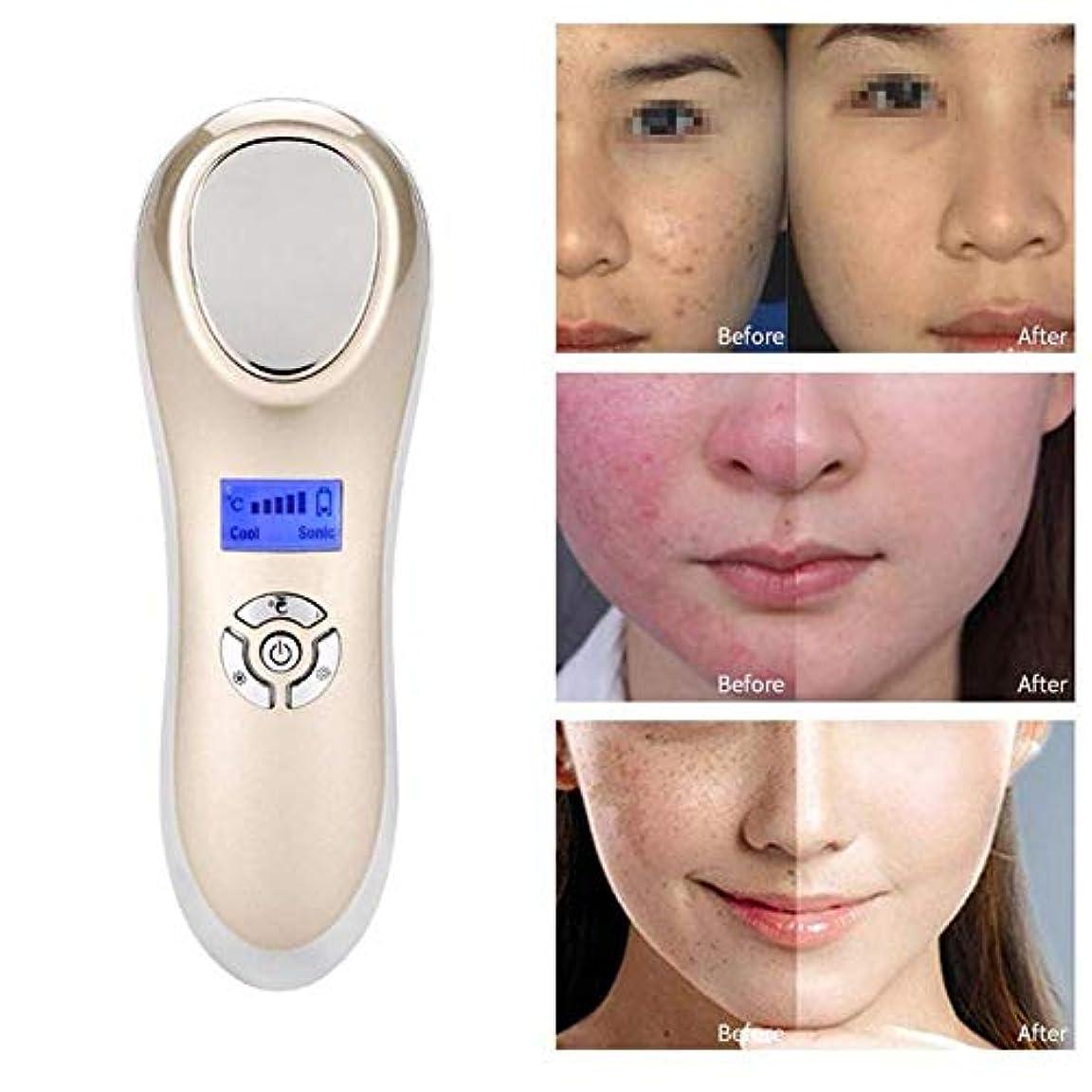 推定高める下位フェイスマッサージトリートメントや毛穴収縮顔のためのホットコールドガルバニックフェイスリフトイオンマイクロカレント美容機スパケアデバイスとの顔のデバイス