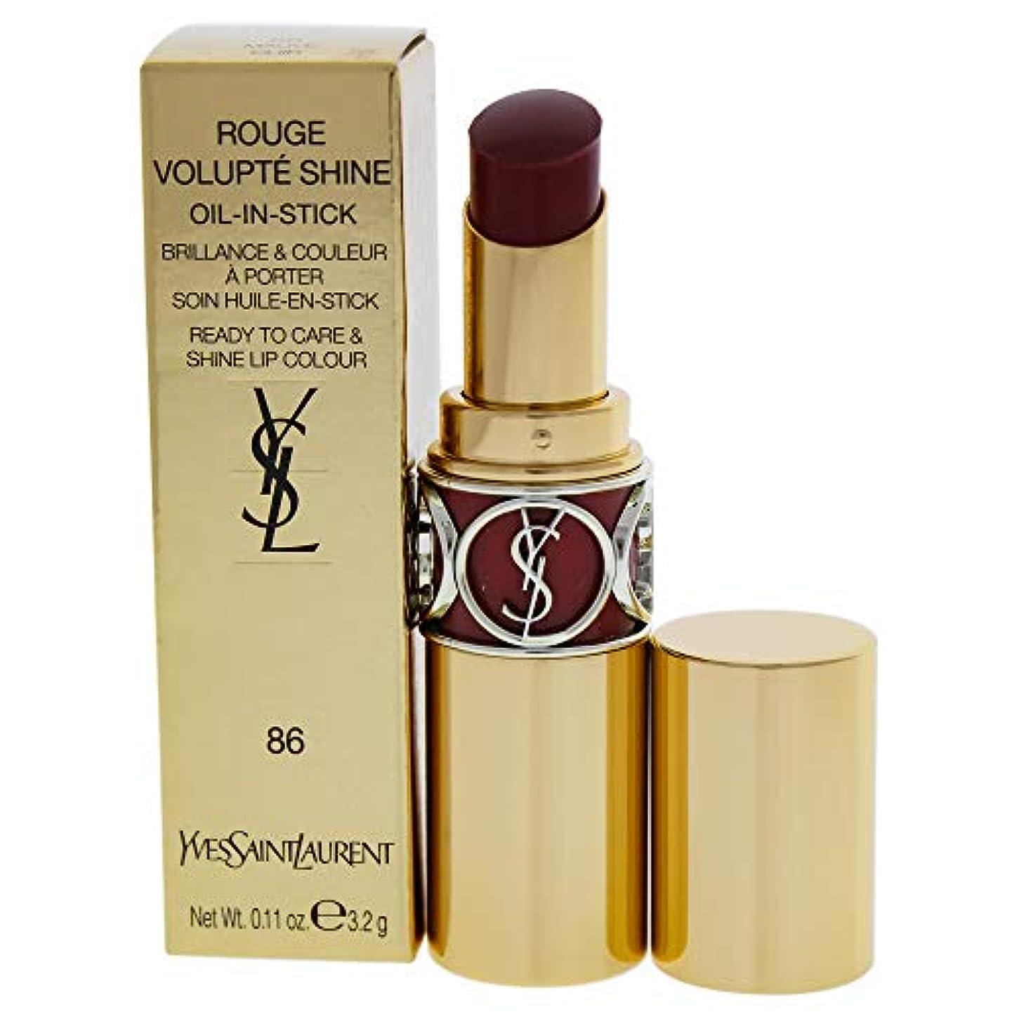 みがきますスペイン意味イヴサンローラン Rouge Volupte Shine - # 86 Mauve Cuir 4.5g/0.15oz並行輸入品