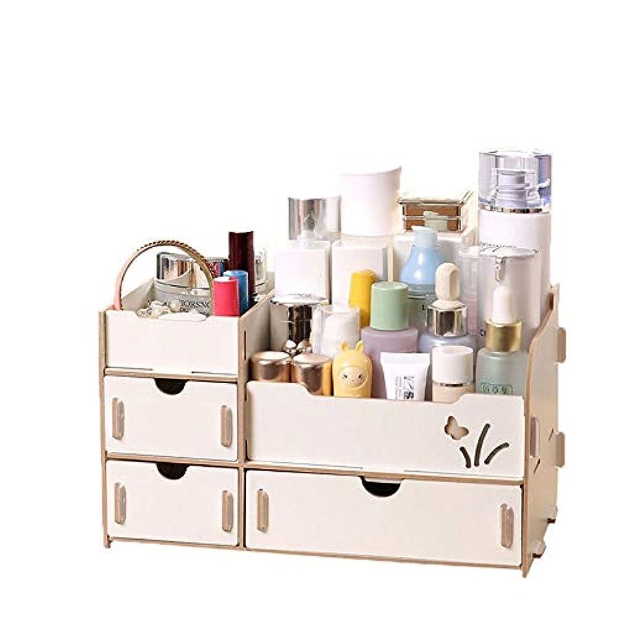 権限日帰り旅行に本当にメイクボックス 化粧品収納ボックス 木製 コスメボックス ジュエリー収納ボックス 組み立て式 可愛い おしゃれ 可愛い 家用 普段用
