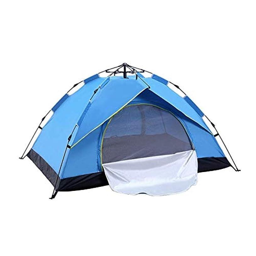 保証金スケルトン解任JOLLY テント屋外家族自動スピードオープン二重層野生のキャンプテントセット日焼け防止雨