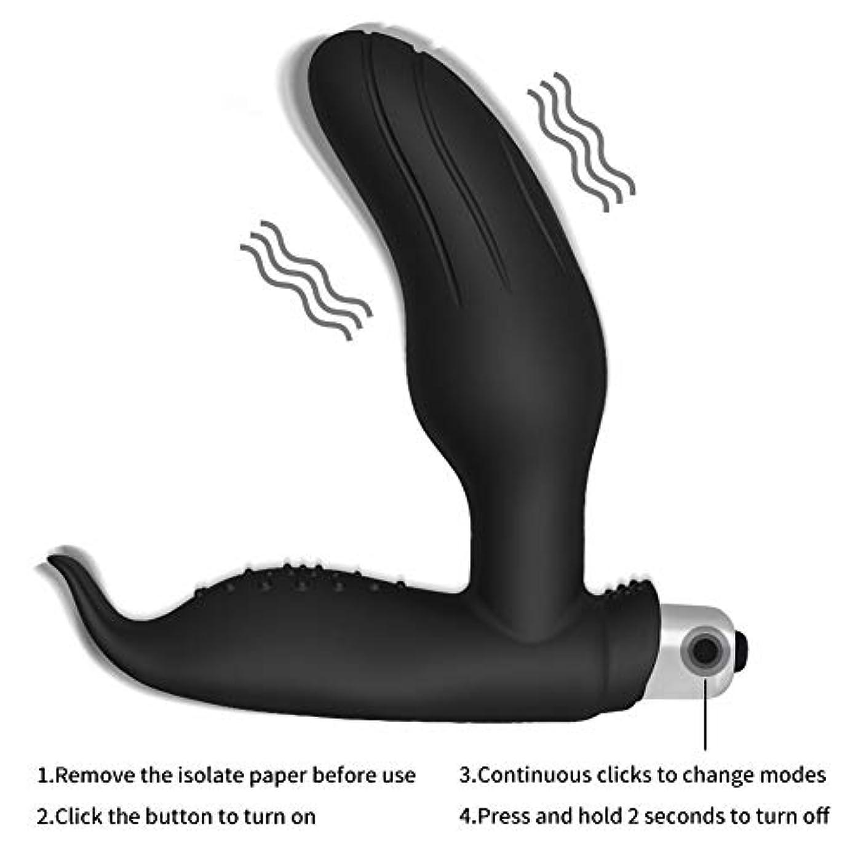 丁寧祝う故意にNZSZMHS Prostate Massager A-Man Plug用Man G Spot ButtplugVíbrators初心者