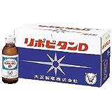 リポビタンD 100mlx10本入りx4箱(40本セット) 栄養ドリンク+大正製薬おまけ付
