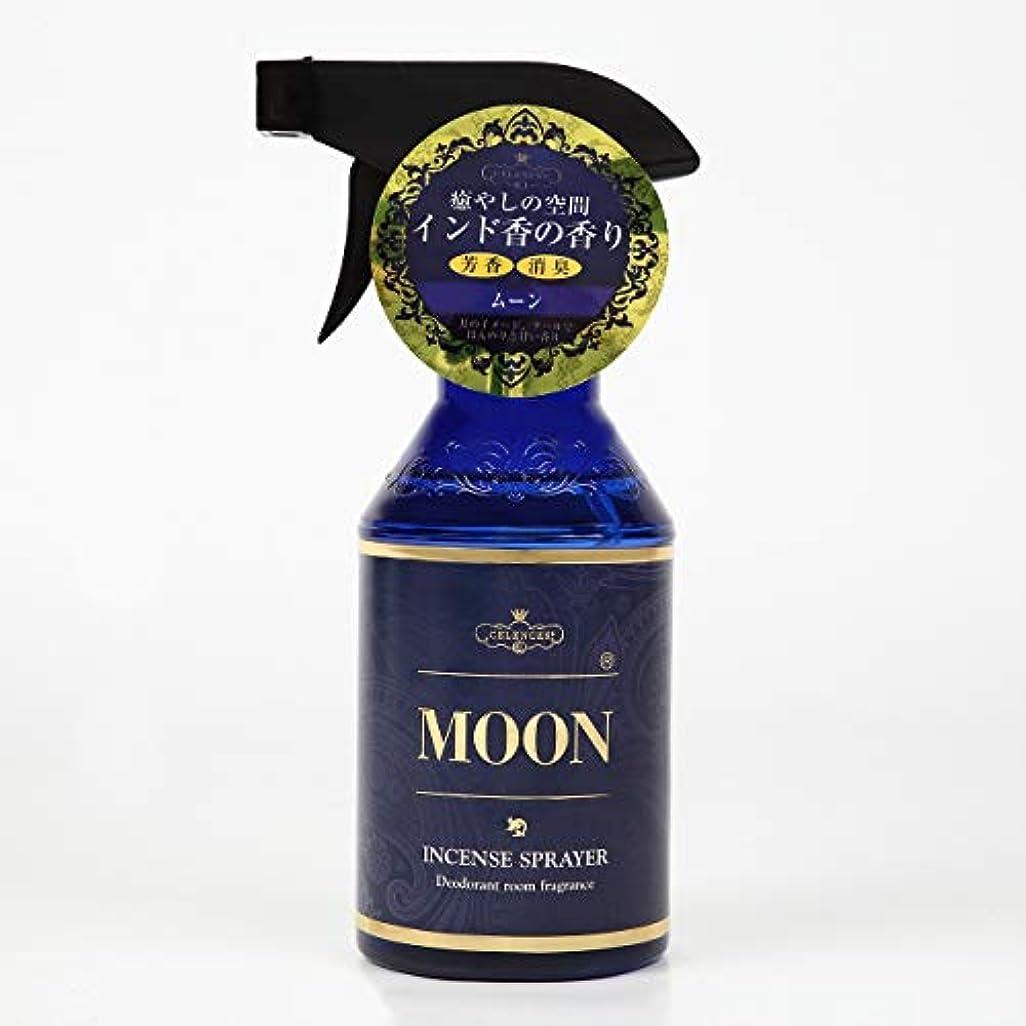 だらしない以内に動的お香の香りの芳香剤 セレンスフレグランスルームスプレー (ムーン)
