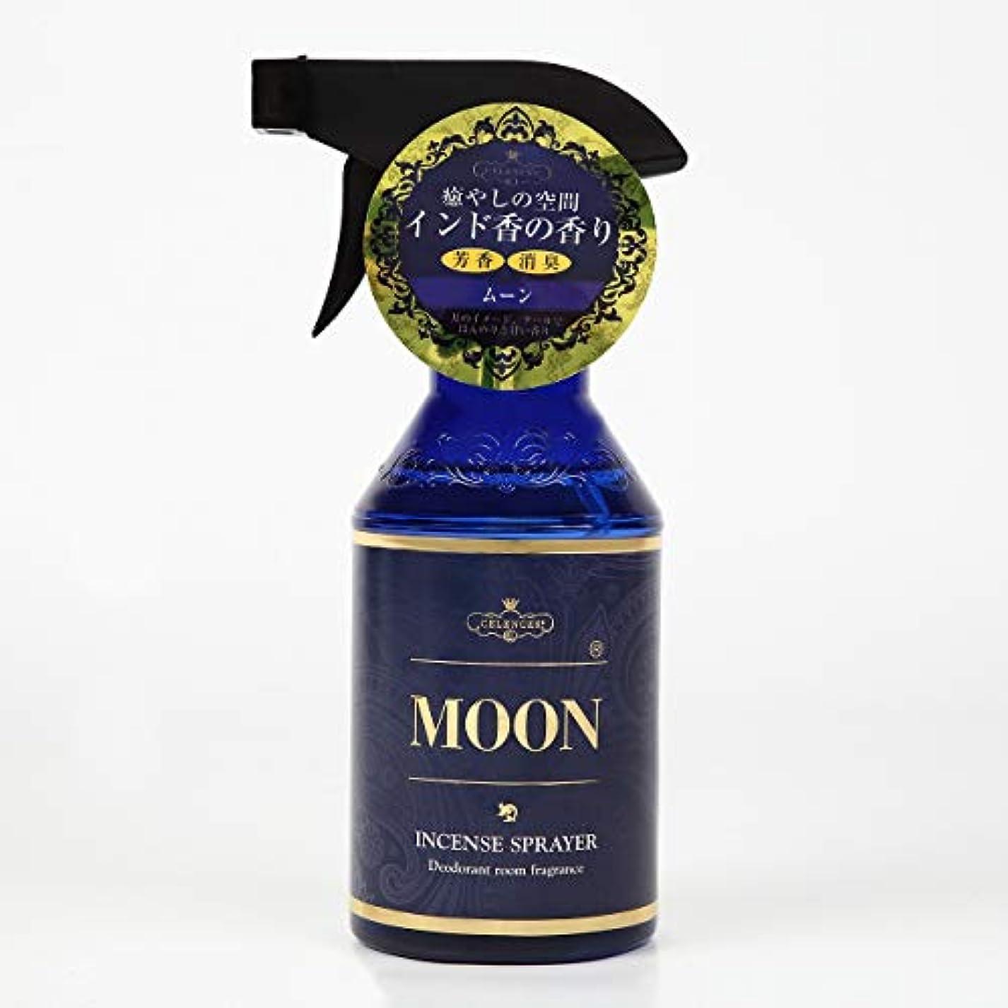 導入する虫請うお香の香りの芳香剤 セレンスフレグランスルームスプレー (ムーン)