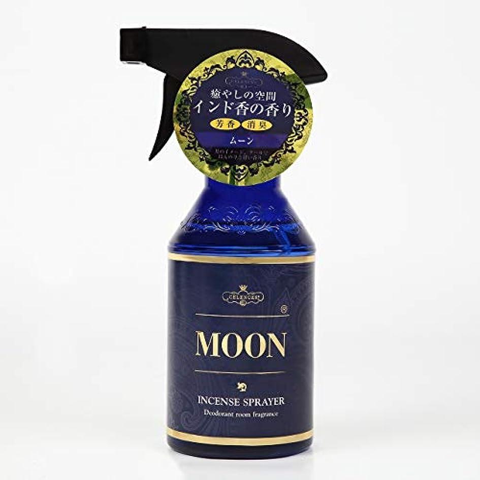 小説大騒ぎ嫌いお香の香りの芳香剤 セレンスフレグランスルームスプレー (ムーン)