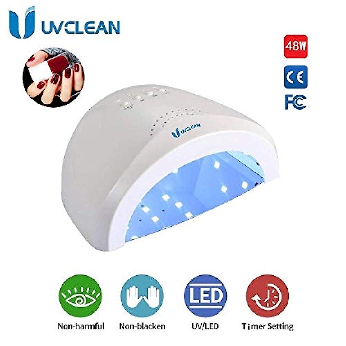 夜明けあなたが良くなりますダウンタイマー記憶センサーと2倍速の機能を有する48wのUV LEDネイルランプ、ネイルカラー乾燥機、ネイルカラー硬化ランプ、ネイルサロンランプ (ホワイト)