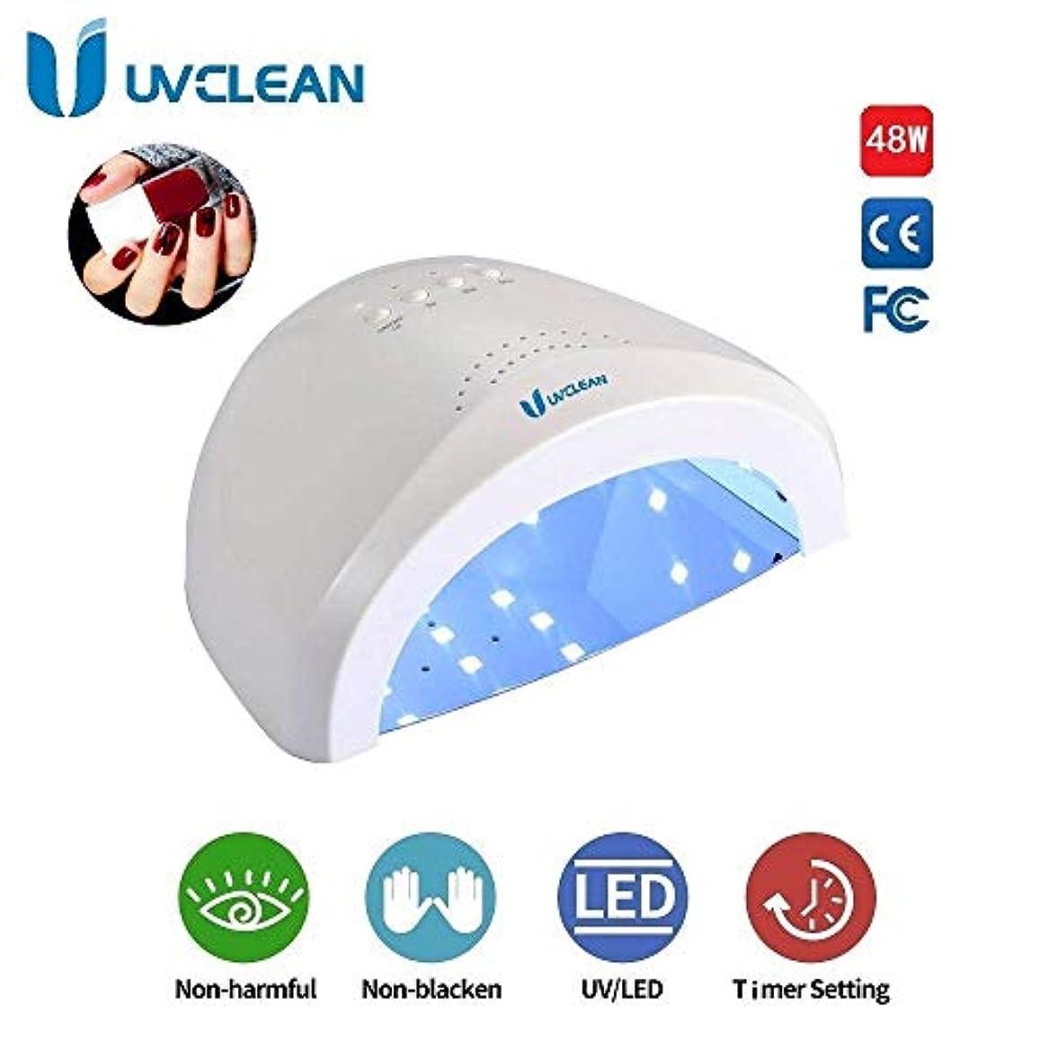 ネスト適応一回タイマー記憶センサーと2倍速の機能を有する48wのUV LEDネイルランプ、ネイルカラー乾燥機、ネイルカラー硬化ランプ、ネイルサロンランプ (ホワイト)
