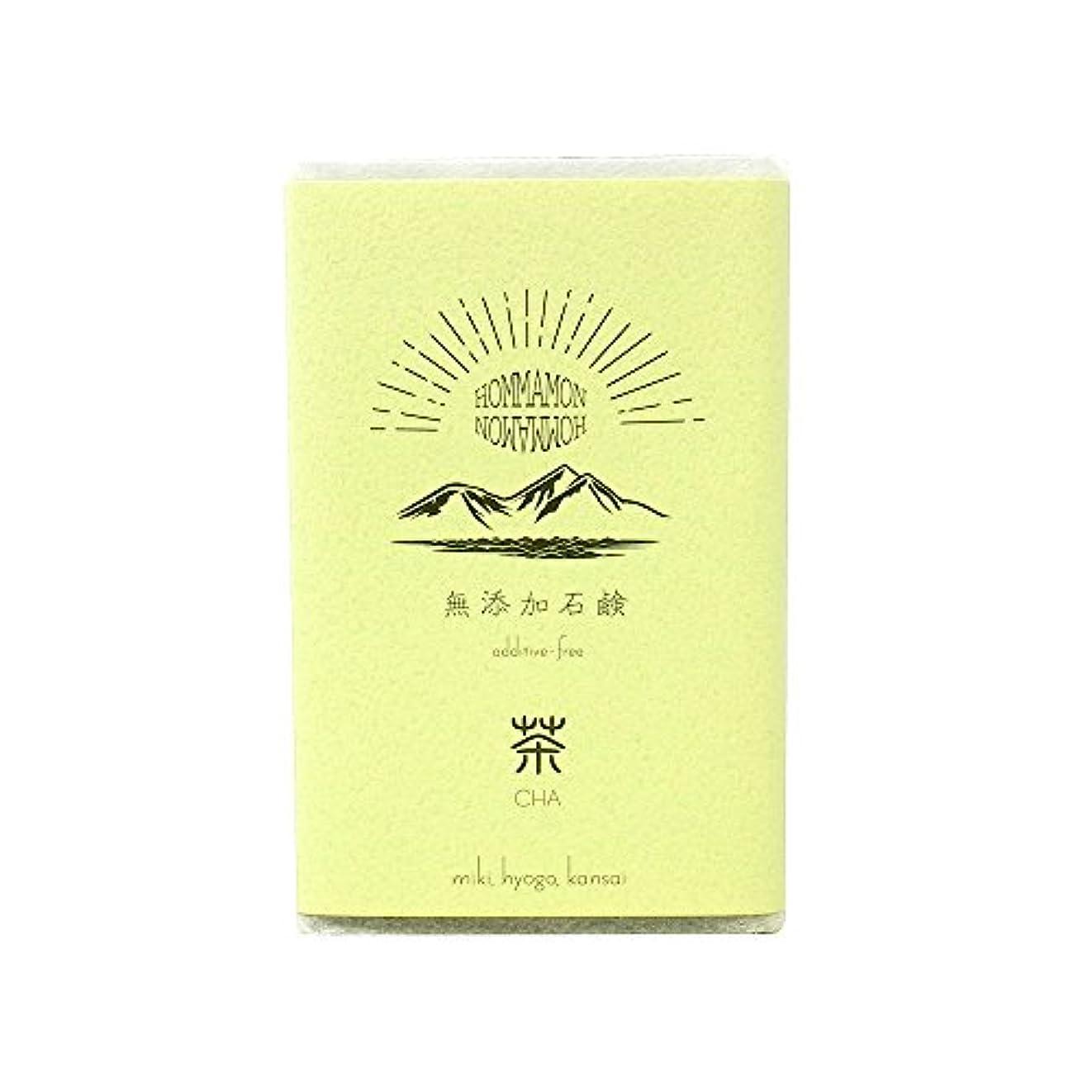 旧正月手伝うすき兵庫三木 無添加石鹸 茶 90g