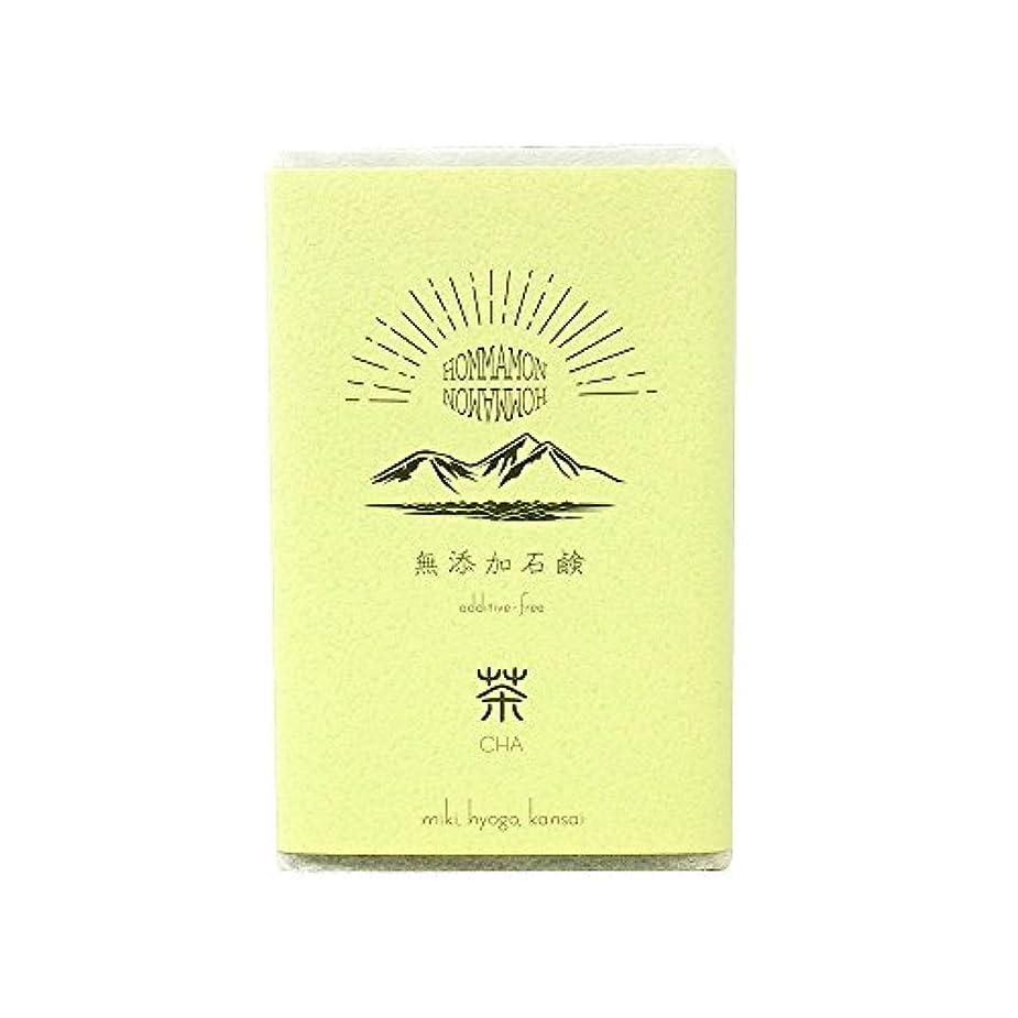 違うスプーンしょっぱい兵庫三木 無添加石鹸 茶 90g