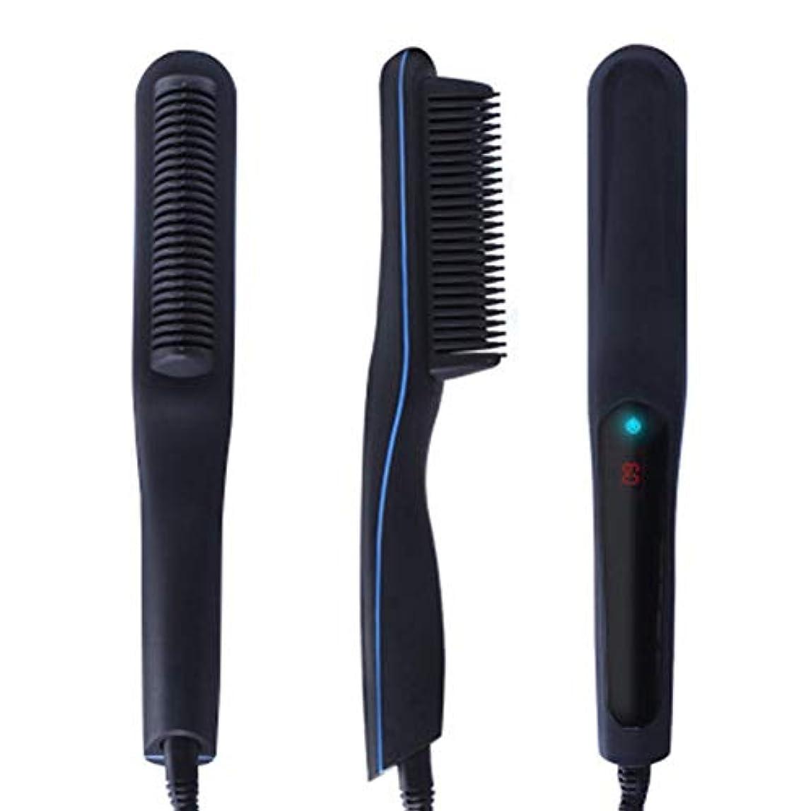 接地はねかける確立ロールストレート髪のくし、多機能レディーススタイルストレートヘアコームボタンバージョンメンズ髭くしLEDディスプレイ、小型で便利