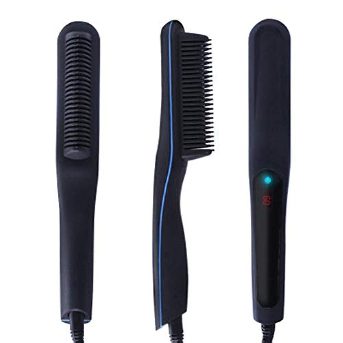 独立した強打反射ロールストレート髪のくし、多機能レディーススタイルストレートヘアコームボタンバージョンメンズ髭くしLEDディスプレイ、小型で便利