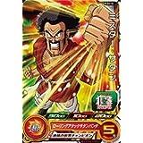 スーパードラゴンボールヒーローズ/PCS3-10 ミスター・サタン