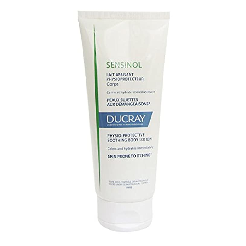 仮説水うるさいDucray Sensinol Soothing Body Milk 200ml [並行輸入品]