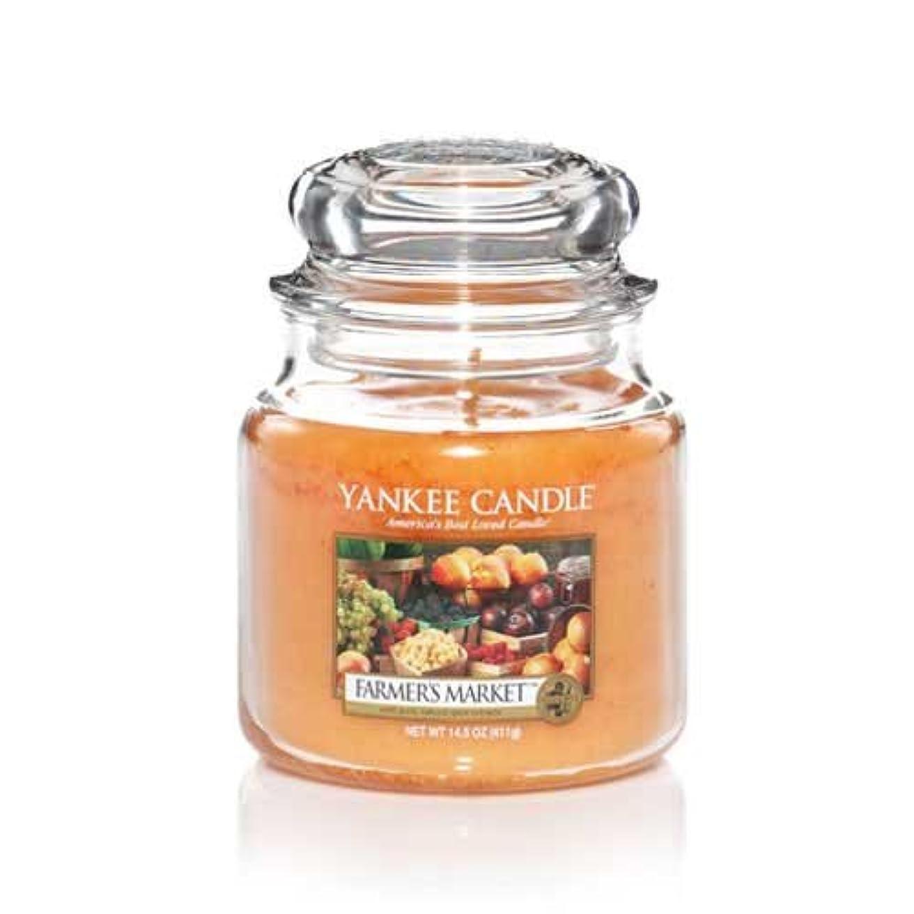 厳クリックヒューマニスティックYankee Candle Farmer 's Market Medium Jar Candle, Food & Spice香り