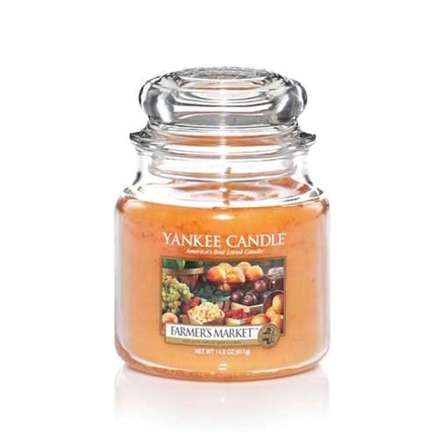 練習した機会影Yankee Candle Farmer 's Market Medium Jar Candle, Food & Spice香り