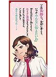 角川まんが学習シリーズ まんが人物伝 アンネ・フランク 日記で平和を願った少女 画像