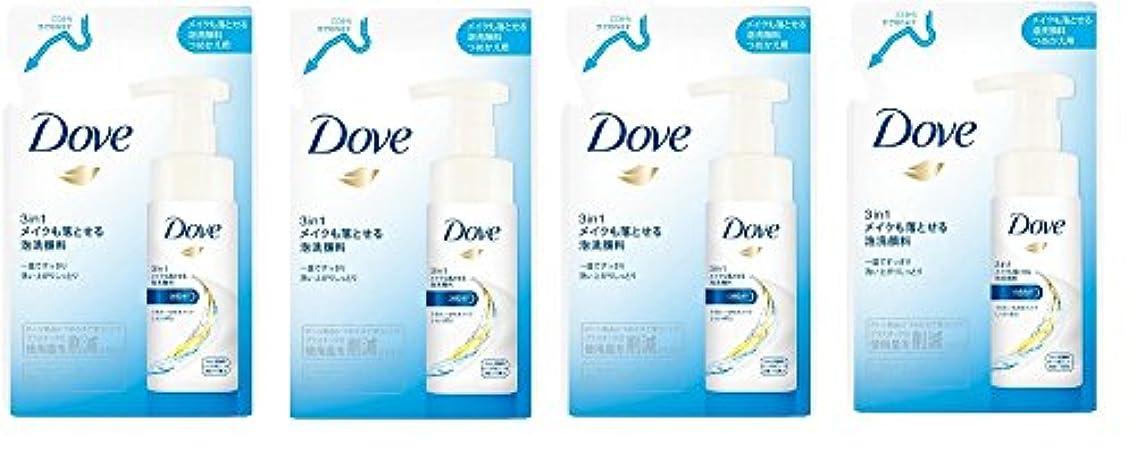 物足りない矢じり精査する【まとめ買い】Dove ダヴ 3in1 メイクも落とせる 泡 洗顔料 つめかえ用 120ml ×4個