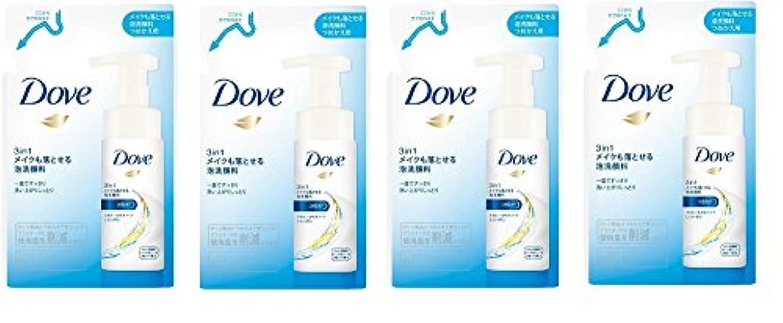 証書検体珍しい【まとめ買い】Dove ダヴ 3in1 メイクも落とせる 泡 洗顔料 つめかえ用 120ml ×4個