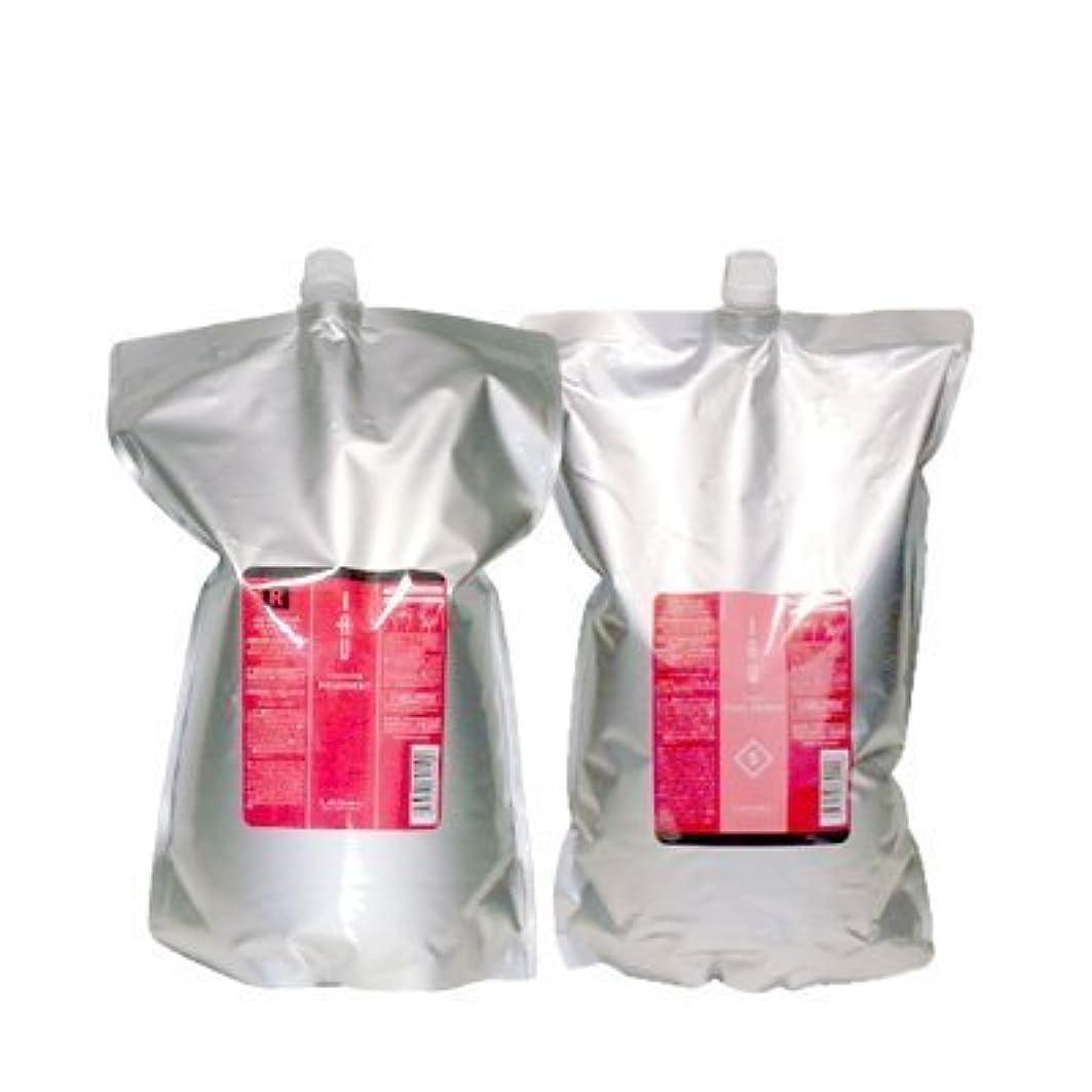 ぎこちない豊かなコーヒールベル IAU イオ クレンジング リラックスメント(シャンプー)2500ml&イオ クリーム シルキーリペア トリートメント2500ml 詰め替えセット