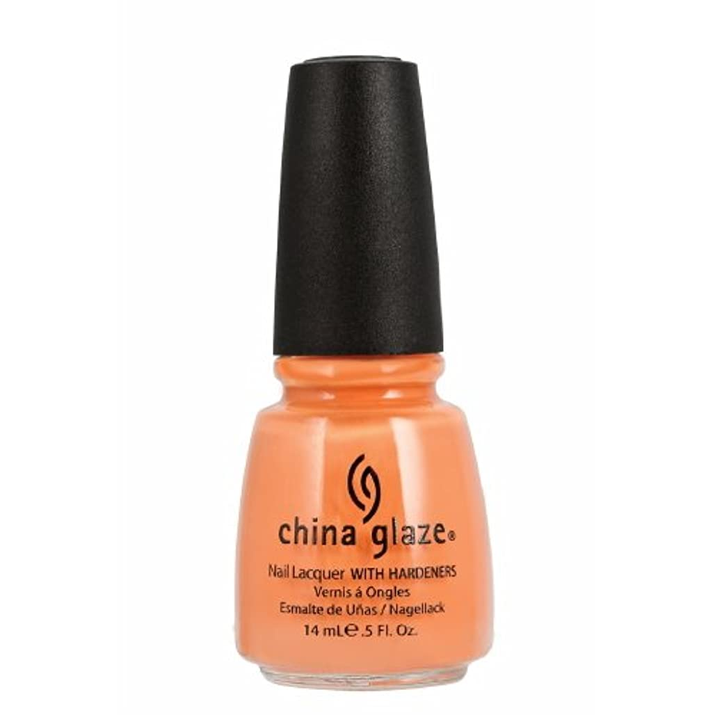 傾いた土砂降り分配します(3 Pack) CHINA GLAZE Nail Lacquer with Nail Hardner 2 - Peachy Keen (並行輸入品)