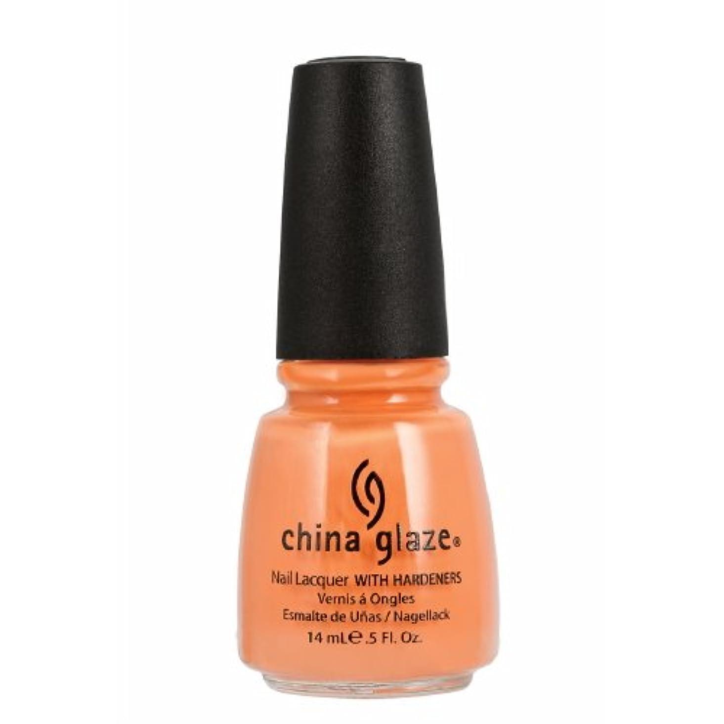 動揺させる自分を引き上げる超音速(6 Pack) CHINA GLAZE Nail Lacquer with Nail Hardner 2 - Peachy Keen (並行輸入品)
