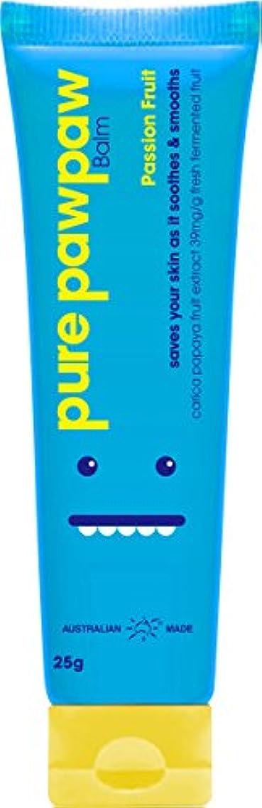 青写真区一貫性のないPPP3003 ピュアポーポー パッションフルーツ 25g