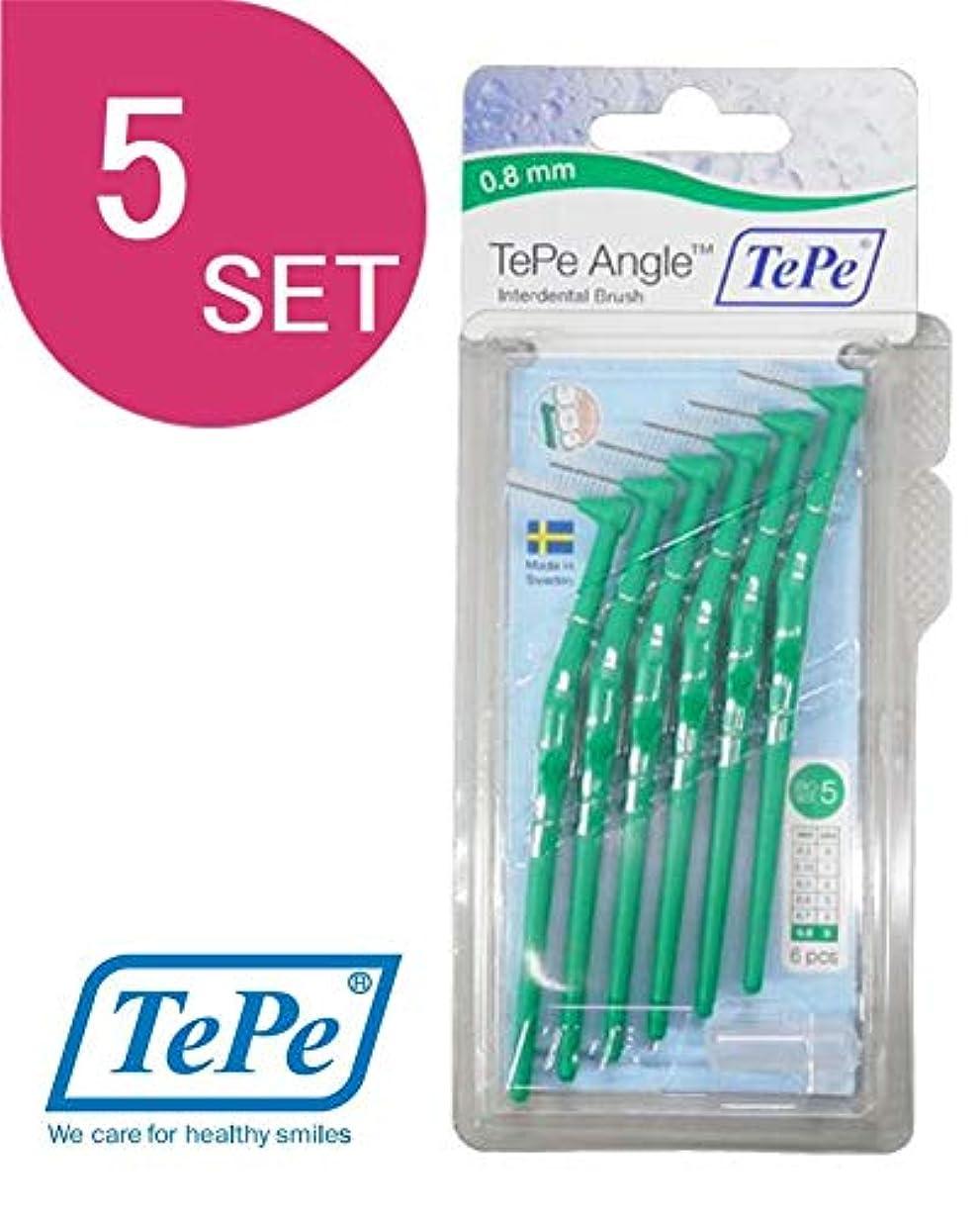 簡潔なやがて十分なテペ(TePe) アングル歯間ブラシ 6本入×5個セット グリーン (0.8mm)