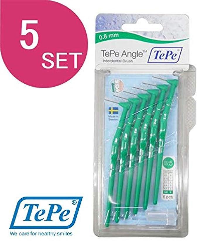 調和座標退屈させるテペ(TePe) アングル歯間ブラシ 6本入×5個セット グリーン (0.8mm)