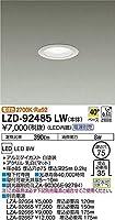DAIKO LEDダウンライト (LED内蔵) 電源別売 電球色 2700K 埋込穴Φ75 LZD92485LW